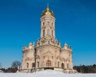 Visite autour de Moscou - Eglise de Doubrovitsy