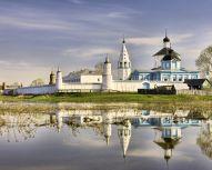 Voyage autour de Moscou - Kolomna