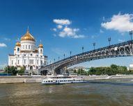 Voyage Moscou - Cathédrale Christ Saint Sauveur