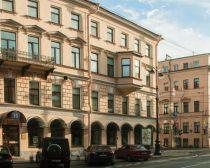 Hotel Saint-Pétersbourg - Comfort