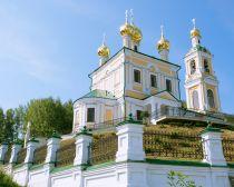 Voyage Plioss - Cathédrale de la Résurrection