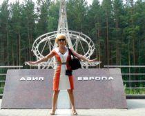Voyage Ekaterinbourg - Frontière Europe Asie