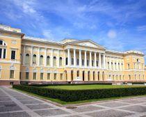 Voyage Saint-Pétersbourg -  Musée Russe