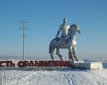 Dreamstime © Oust Orda - Statue