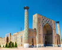 Place du Reghistan, Samarcande Ouzbékistan