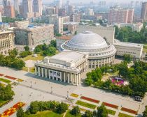 Centre de Novossibirsk, Russie