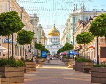 Rostov sur le Don