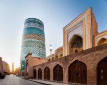 Voyage Ouzbékistan - Khiva - Madrasa Khan Moukhammad Amin