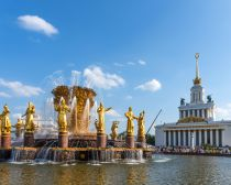 Moscou - Parc VDNKh