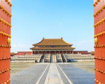 Pekin, Cité Interdite