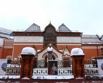 Visite Moscou - Galerie Tretiakov en hiver