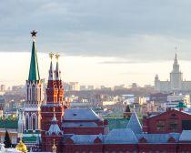 Voyage à Moscou, visite du Kremlin   Tsar Voyages