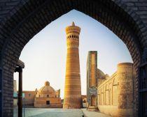 Voyage Ouzbékistan - Boukhara - Ensemble Poi Kalon