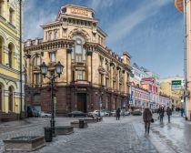 Visite Moscou - Quartier français Kouznetski Most