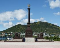Voyage Petropalvosk Kamchatsky - Monument en mémoire des soldats
