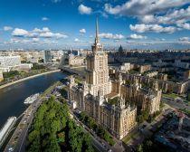 Voyage à Moscou, Vue aérienne | Tsar Voyages