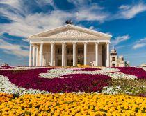 Théâtre d'Opéra d'Astana