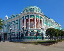 Transsibérien accompagné : Ekaterinbourg