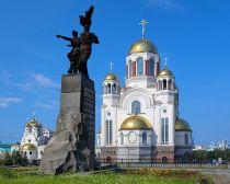 Voyage Transsibérien - Ekaterinbourg