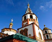 Voyage Irkoutsk - Cathédrale de l'Epiphanie