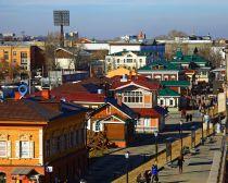 Voyage Irkoutsk - Panorama