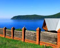 Voyage Russie, Baikal Listvianka - Panorama