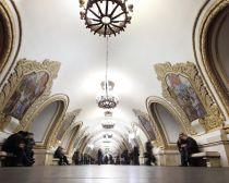 Voyage Russie, Moscou - Station de métro