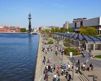 Moscou - Parc Muzeon