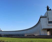 Voyage Moscou - Parc Pobedy