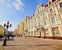 Moscou - Le vieil Arbat