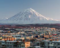 Voyage Petropavlovsk Kamchatsky - Vue panoramique