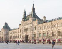 Voyage Moscou - Goum