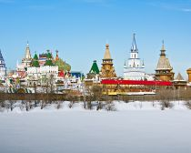 Visite Izmailovo - Panorama