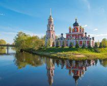 Voyage Veliki Novgorod - Cathédrale Staraya Russa