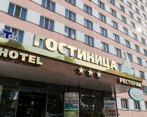 Hotel Arkhangelsk - Dvina