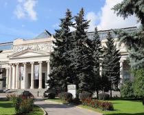 Moscou - Musée des Beaux-Arts de Pouchkine
