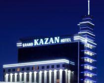 Hebergement Kazan - Grand Hotel Kazan