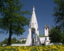 Voyage Russie - Yaroslavl