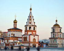 Voyage Irkoutsk - Eglise de l'Epiphanie