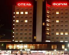 Hotel Ryazan - Congress Hotel Forum