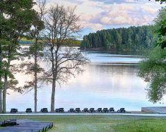 Bosikom © Vue sur la réserve