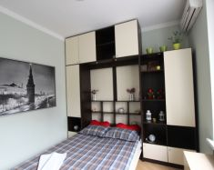 Hôtel Moscou - Appartement FS 165