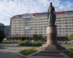 Hotel Pskov - Rijskaya