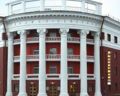 Hotel Petrozavodsk - Severnaya