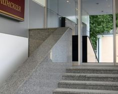 Hôtel Moscou - Ulanskaia