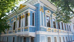 Nijni Novgorod - Maison Gorki
