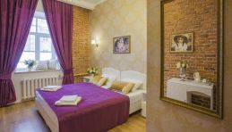 Hotel Saint-Petersbourg - Grand Palace Catherine Hotel