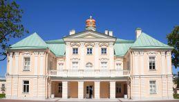 Destination SPB - Palais Menchikov
