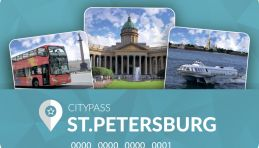 Saint Pétersbourg - City Pass