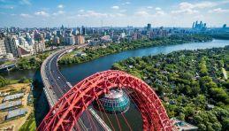 Voyage Moscou - Vue aérienne